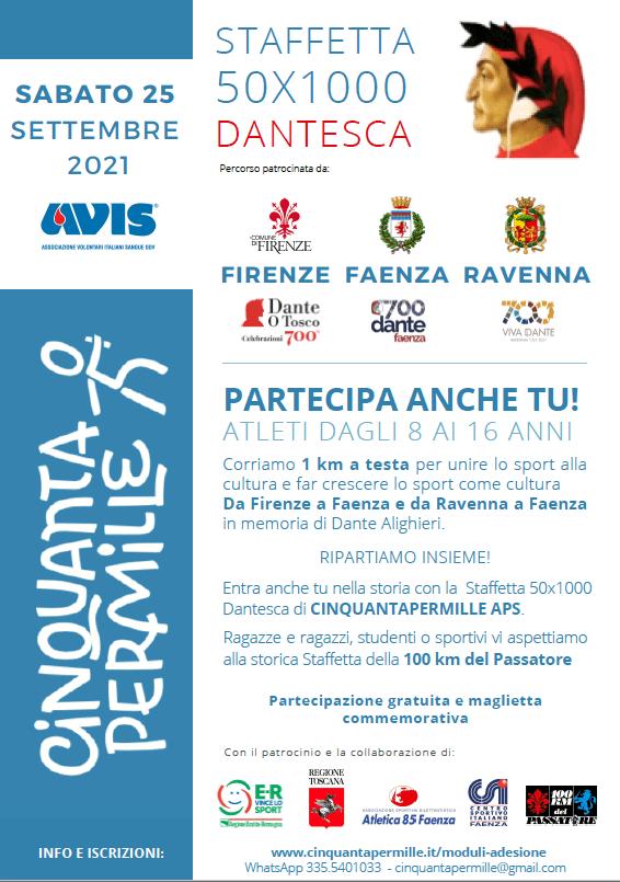 Staffetta 50x1000 'Dantesca' della 100 km del Passatore @ Faenza | Emilia-Romagna | Italia